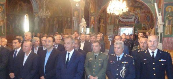 Η Αστυνομία γιόρτασε τον Προστάτη της Αγιο Αρτέμιο
