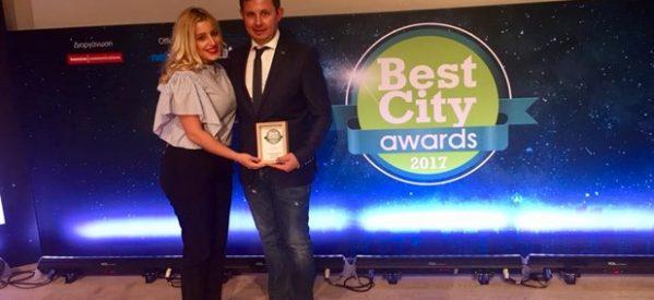 Ασημένιο Βραβείο για το Δήμο Φαρκαδόνας στα Best City Awards 2017