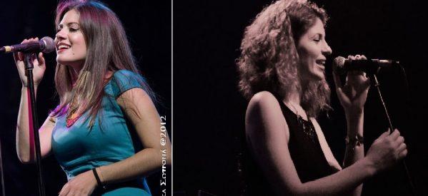 Δύο νέες λαϊκές φωνές στη βραδιά για το «Σπίτι Τρικαλινών Καλλιτεχνών»