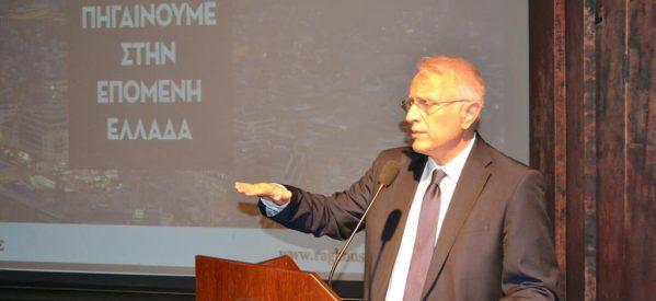Γιάννης Ραγκούσης: H αβάσταχτη ελαφρότητα του κ.Μητσοτάκη