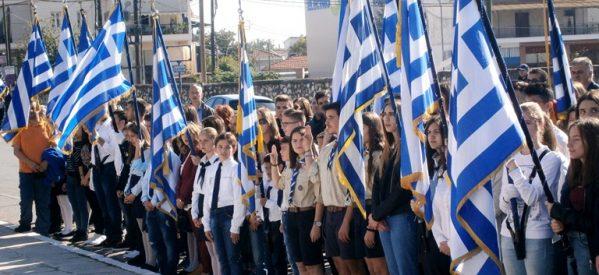 Τρίκαλα – Ξεκίνησαν οι εκδηλώσεις για την 28η Οκτωβρίου