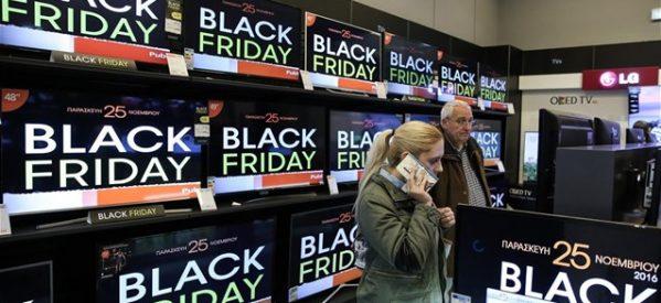 Black Friday = «Μαύρη Παρασκευή» για εργαζόμενους και καταναλωτές
