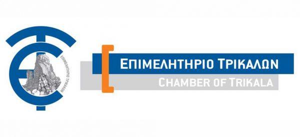 Η συμβουλευτική υποστήριξη στην υπηρεσία των επιχειρήσεων από το Επιμελητήριο Τρικάλων