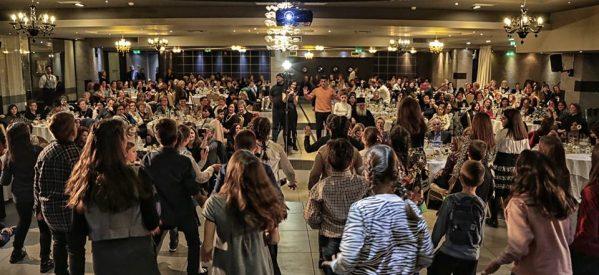 Οι Γαρδικιώτισες ξέρουν να γλεντούν – Κλαρίνο κέφι και χορός από εκατοντάδες κόσμου στο απογευματινό γυναικών του Γαρδικίου
