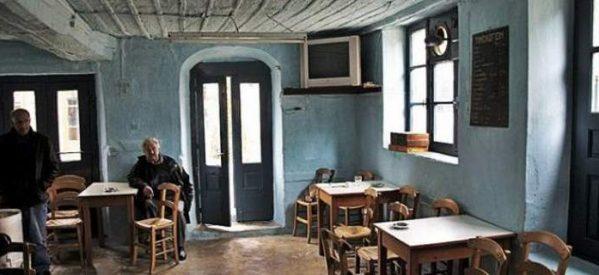 Το παλαιότερο καφενείο στην Ελλάδα λειτουργεί αδιάκοπα 242 χρόνια  στη Θεσσαλία