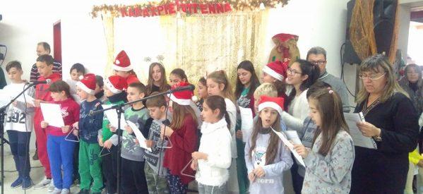 Μια όμορφη Χριστουγεννιάτικη εκδήλωση στο Θεραπευτήριο Χρονίων Παθήσεων στα Τρίκαλα