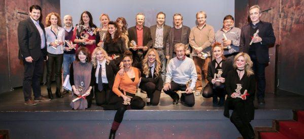 Συγκίνηση και βραβεύσεις για τα 20 χρόνια Δημοτικού Θεάτρου
