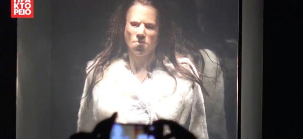 Τρικαλινή κατάντια !!!! Στο Μουσείο της Ακρόπολης έγινε η παρουσίαση της γυναίκας που έζησε πριν  9.000 χρόνια στη Θεόπετρα ενώ το Σπήλαιο και το Μουσείο παραμένουν κλειστά