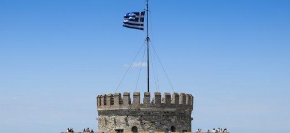 Μακεδονία μου, την Κυριακή θα λείπω