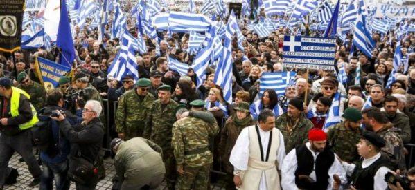 """Ο Σύλλογος """"Μετεώρων Λιθόπολις"""" συμμετέχει στο πανεθνικό συλλαλητήριο για την Μακεδονία και ναυλώνει λεωφορεία για την μεταφορά στην Αθήνα"""