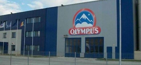 Συνεχίζονται οι καινοτομίες της γαλακτοβιομηχανίας «Όλυμπος» με την παραγωγή προϊόντων στοχευμένης διατροφικής αξίας.