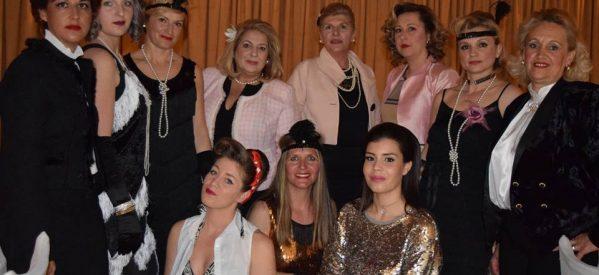 Μια καταπληκτική εκδήλωση – Στυλιστικό ταξίδι στο παρόν και το παρελθόν για τις γυναίκες της Φαρκαδόνας