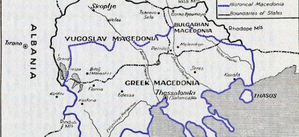 Για το Μακεδονικό ζήτημα