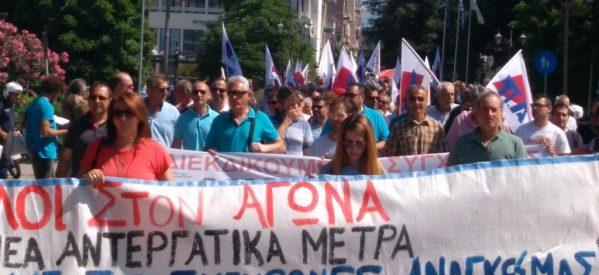 Εκδήλωση των Εργατικών Σωματείων στα Τρίκαλα