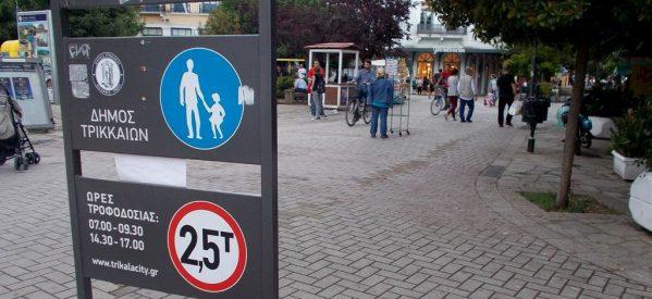 Τρίκαλα: Κάμερες στους πεζόδρομους για τις παραβάσεις μηχανοκίνητων δικύκλων