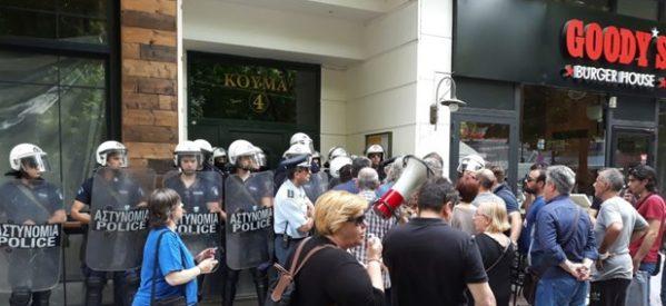 Λάρισα: Στα χέρια της Τράπεζας η πρώτη κατοικία Βολιώτη δανειολήπτη