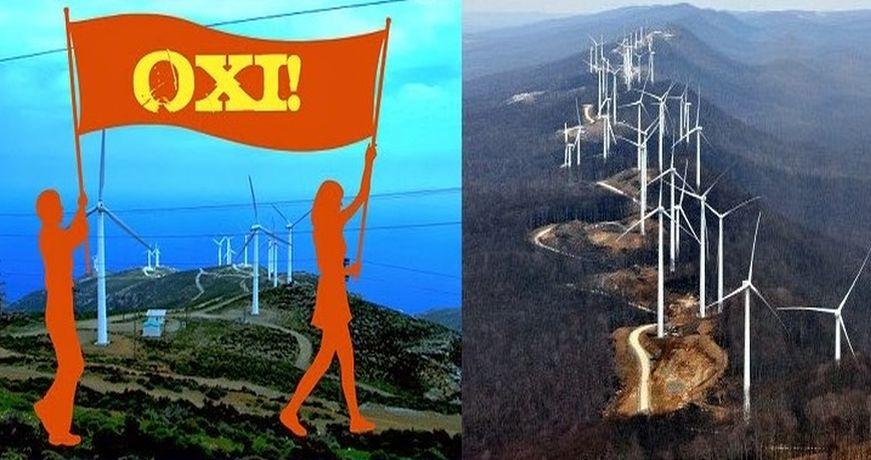 Αποτέλεσμα εικόνας για Ανεμογεννήτριες καταστροφή του περιβάλλοντος'
