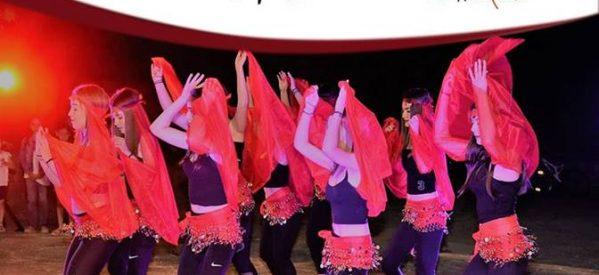 Φαρκαδόνα : Σήμερα Παρασκευή «Χορεύοντας στο ρυθμό της φλόγας »