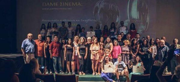 Β' Πανελλήνιο Βραβείο για την ταινία «Σκασιαρχείο» – Μουσικό Σχολείο Τρικάλων , συγκινητικό, διδακτικό, ανατρεπτικό, δημιουργικό