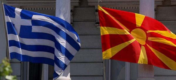 «Μακεδονικό»