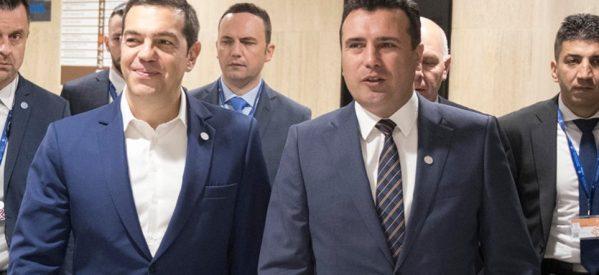 Τσίπρας και Ζάεφ επίσημα υποψήφιοι για το Νόμπελ Ειρήνης 2019
