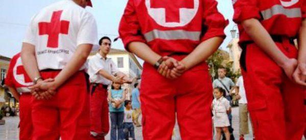 Eπιβεβαίωση εγγραφών στον Ερυθρό Σταυρό