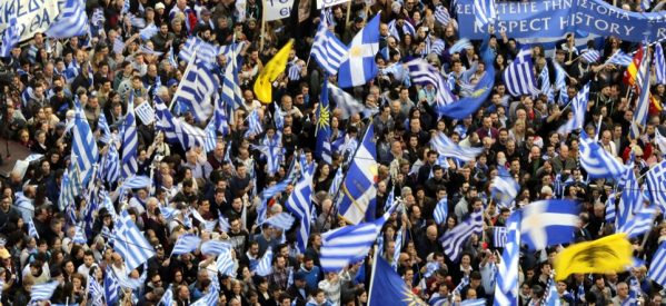 Τρίκαλα – Σήμερα το συλλαλητήριο για τη Μακεδονία