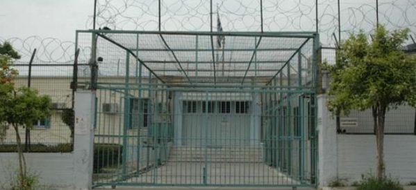 Φόβος και τρόμος Αλγερινοί κρατούμενοι