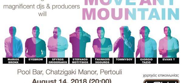 Move Any Mountain Sessions 2018 στο Αρχοντικό Χατζηγάκη στο Περτούλι