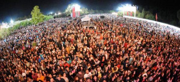 Σήμερα Παρασκευή το φεστιβάλ της ΚΝΕ στα Τρίκαλα