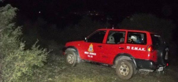 Χάθηκε γυναίκα σε χωριό έξω από τη Λάρισα – Την ψάχνουν ΕΜΑΚ και αστυνομία
