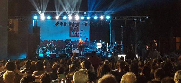 Στα Τρίκαλα η μεγάλη επιτυχία του Φεστιβάλ της ΚΝΕ δίνει δύναμη και αισιοδοξία
