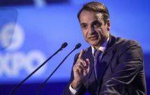 Μέτρα €3,4 δισ. ανακοίνωσε ο πρωθυπουργός: Κάλυψη των αυξήσεων στο ρεύμα, μειώσεις φόρων, επιδότηση προσλήψεων – Διαβάστε αναλυτικά