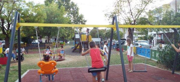 Εγκαινιάστηκε η πρότυπη παιδική χαρά στα Τρίκαλα, για παιδιά με αναπηρία