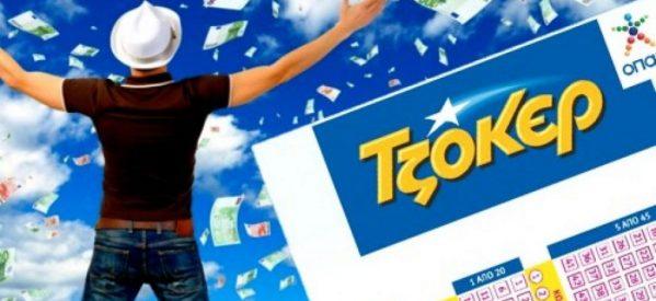 Στα Τρίκαλα  υπερτυχερός  του Τζόκερ  κέρδισε 2,6 εκατ. ευρώ με μόλις 1 ευρώ