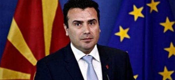 Εγκρίθηκε η Συμφωνία των Πρεσπών από τα Σκόπια – Βόρεια Μακεδονία το όνομα της χώρας