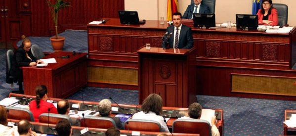 «Η κυβέρνηση της ΠΓΔΜ ενέκρινε τις συνταγματικές αλλαγές»