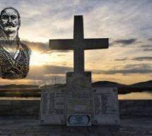 Πρόσκληση Πολιτιστικού Συλλόγου Κλεινοβού προς τους καλλιτέχνες του νομού Τρικάλων
