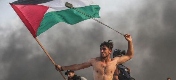 ΣΥΡΙΖΑ Τρικάλων: Ειρήνη – Αλληλεγγύη στην Παλαιστίνη