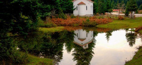 Υπέροχες φθινοπωρινές εικόνες από το Περτούλι
