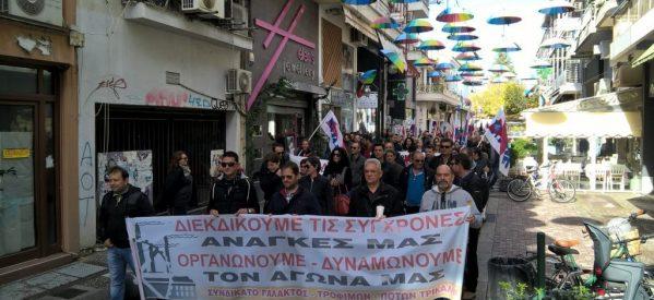 Μαζική η συγκέντρωση διαμαρτυρίας του ΠΑΜΕ στα Τρίκαλα