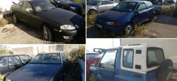 Δημοπρασία οχημάτων στη Λάρισα – Τιμές από… 250 ευρώ