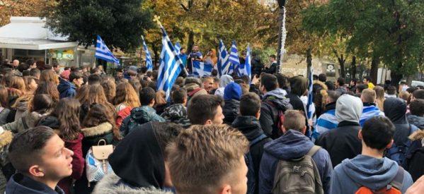 Έκρυθμη η κατάσταση σε σχολεία της Λάρισας για το Μακεδονικό