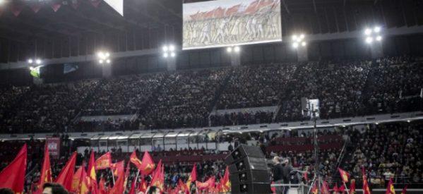 Μεγάλη συναυλία και χιλιάδες κόσμου στην εκδήλωση για τα 100 χρόνια του ΚΚΕ