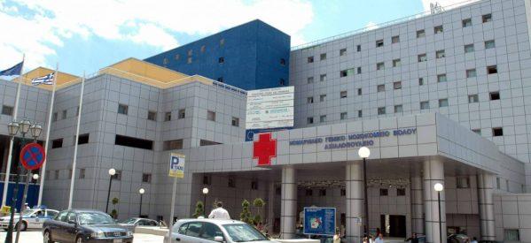 Κορωνοϊός: Σοροί νεκρών σε σακούλες εκτός ψυγείων στο νοσοκομείο Βόλου