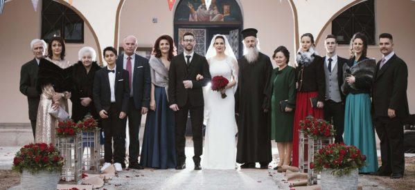 Ένας από τους πιο ωραίους γάμους