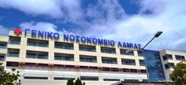 Παρέμβαση Εισαγγελέα για τους δύο θανάτους παιδιών στο Νοσοκομείο Λαμίας