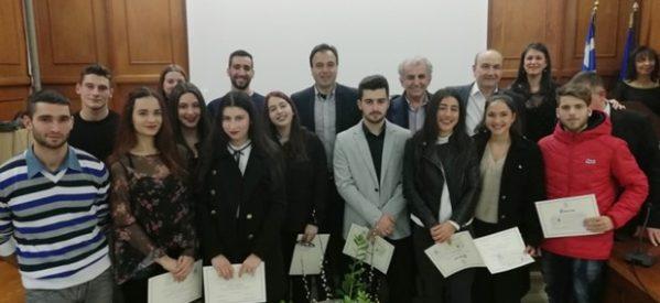Ο Δήμος Τρικκαίων βράβευσε νυν φοιτητές και αθλητές που αρίστευσαν και πρώτευσαν