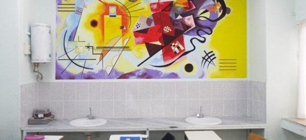 Το σχολείο με τους πίνακες ζωγραφικής στα Τρίκαλα (Εικόνες)