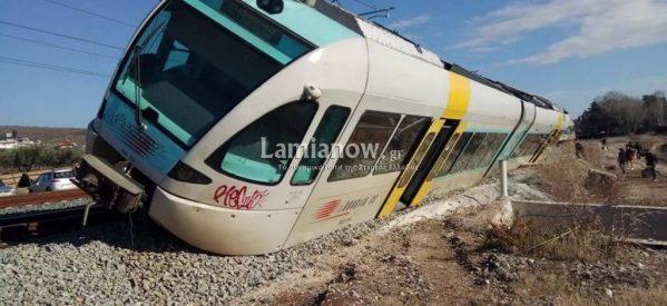 Εκτροχιάστηκε τρένο στο Λιανοκλάδι – Περιπέτεια για τους επιβάτες